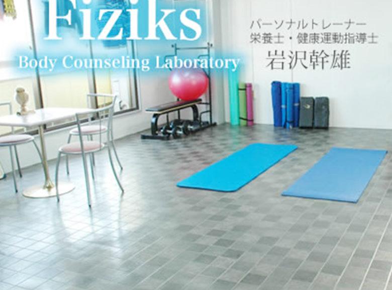 トレーニング・ストレッチ in きもの着付け教室 鎌倉 かたばみ会