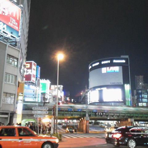出張 ~ 新宿へ